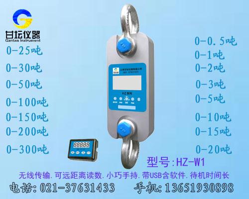 标准120吨拉力计供应_测力精度0.1%,无线双向通讯
