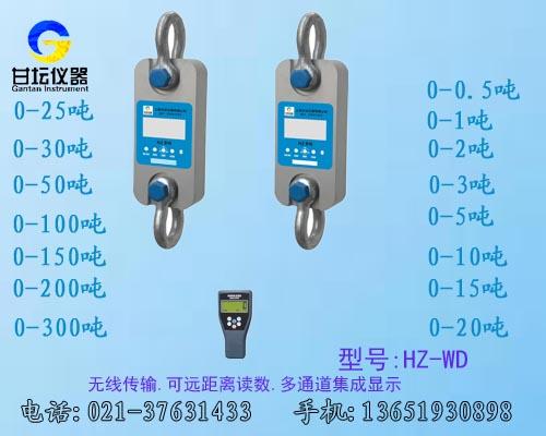多通道无线拉力计 销售量程:1吨-200吨 传输距离500米