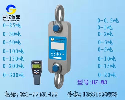 HZ-W3-150吨拉力计 可带微打.连接计算机