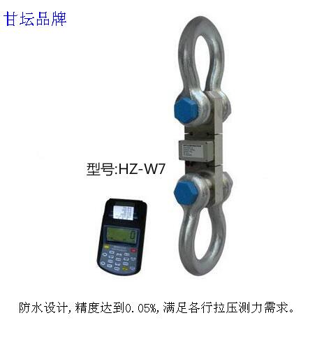 卸扣式无线打印拉力计HZ-W7-200ton 外贸出口声.4倍安全